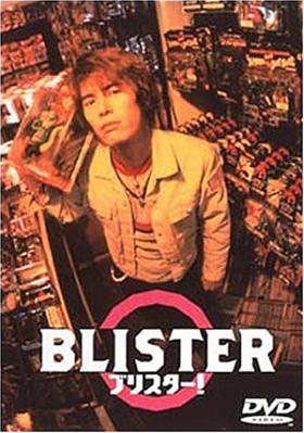 blister_280