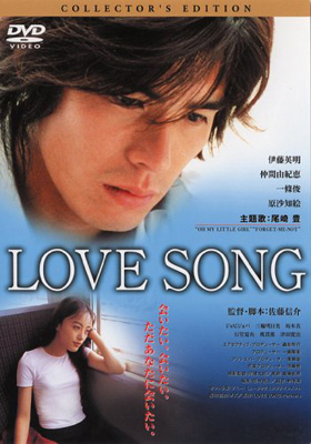 lovesong1_280